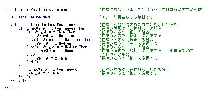 Code2-1